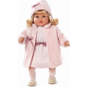 33be0e05ab0 κουκλα μωρο - Κούκλες Munecas Arias   BestPrice.gr