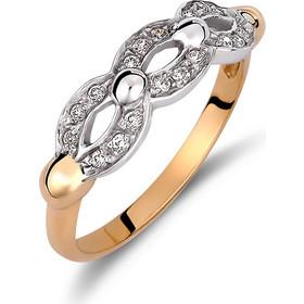 Δαχτυλίδι Άπειρο Χρυσός   Λευκόχρυσος Με Ζιργκόν - 002136 691cdbcd21f