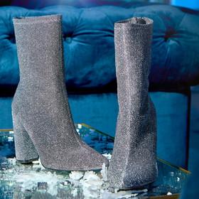 παπουτσια ασημι - Γυναικεία Μποτάκια με Τακούνι  f7db27065a4