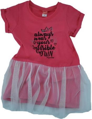 54801c36142 κοριτσιστικα - Φορέματα Κοριτσιών (Σελίδα 20) | BestPrice.gr