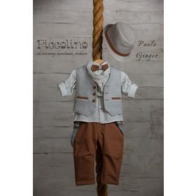 4a5168c5431 Βαπτιστικό σετ ρούχα για αγόρι AG19S17 PAOLO GINGER ,Piccolino