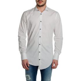 97189acaef9b λευκο πουκαμισο ανδρικο - Ανδρικά Πουκάμισα Stefan