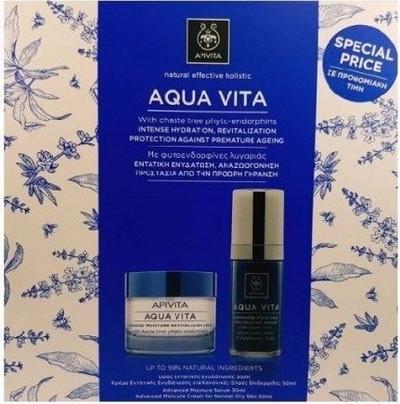 082be8bb48 Apivita Aqua Vita Κρέμα Εντατικής Ενυδάτωσης   Αναζωογόνησης Κανονικές    Ξηρές Επιδερμίδες 50ml + Serum 30ml