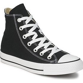 Converse All Star Chuck Taylor As Core M9160C