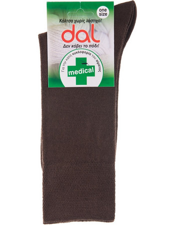 Κάλτσα ανδρική μάλλινη Dal medical-χωρίς λάστιχο (1015) Καφέ 5207240006419 00bf62001cb