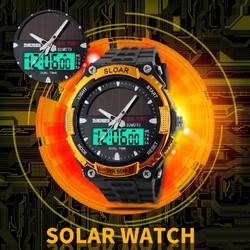 b10f4a0b8bd Αθλητικό ρολόι χειρός ηλιακής φόρτισης αδιάβροχο με LED ψηφιακή και  αναλογική ώρα SKMEI 1049 GOLD