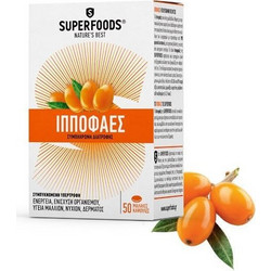 Superfoods Eubias Ιπποφαές 350mg 50s