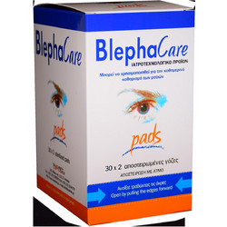 Dr. Brown's BlephaCare Pads Αποστειρωμένες Γάζες 2 x 30τμχ, 5050017GB