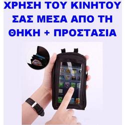 Πολυλειτουργικό τσαντάκι - πορτοφόλι - θήκη για smartphones ΟΕΜ 346080998fa